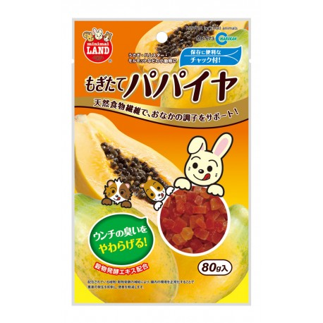 Marukan Dried Papaya for Small Animals 80g - Kohepets