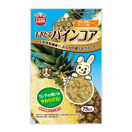 Marukan Dried Pineapple Core for Small Animals 75g - Kohepets