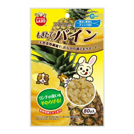 Marukan Dried Pineapple for Small Animals 80g