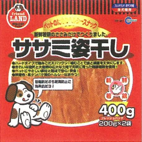 Marukan Dried Sasami Dog Treat 200g x 2