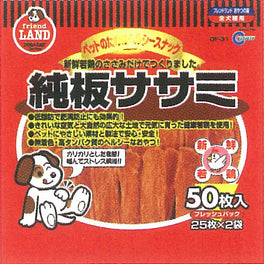 Marukan Dried Sasami Flat Dog Treat 50pcs