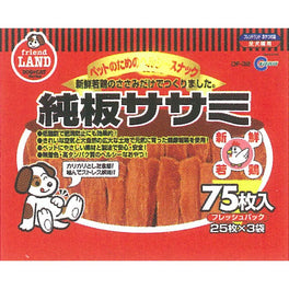 Marukan Dried Sasami Flat Dog Treat 75pcs