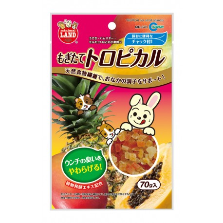 Marukan Dried Tropical Fruits for Small Animals 70g