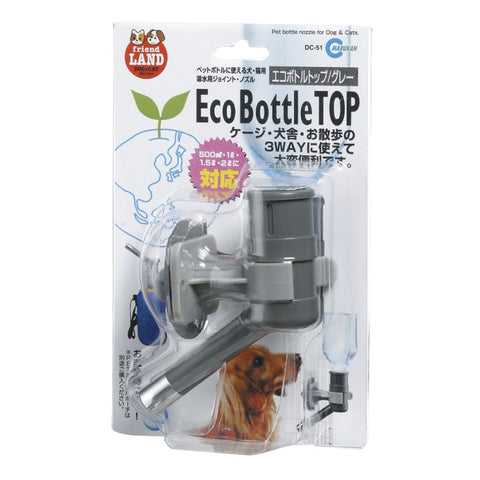 Marukan Pet Bottle Nozzle For Dogs & Cats