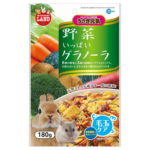 Marukan Granola with Vegetable and Cereal Mix for Small Animals 180g