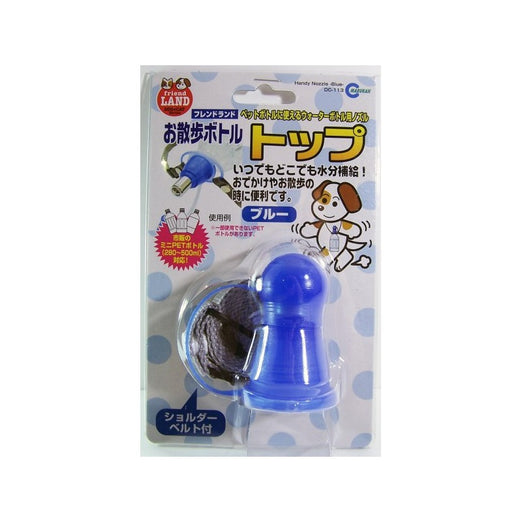Marukan Handy Nozzle For Dogs - Kohepets