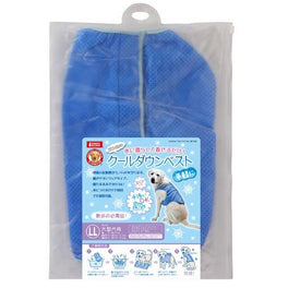 Marukan HieHie Cooling Vest for Dog