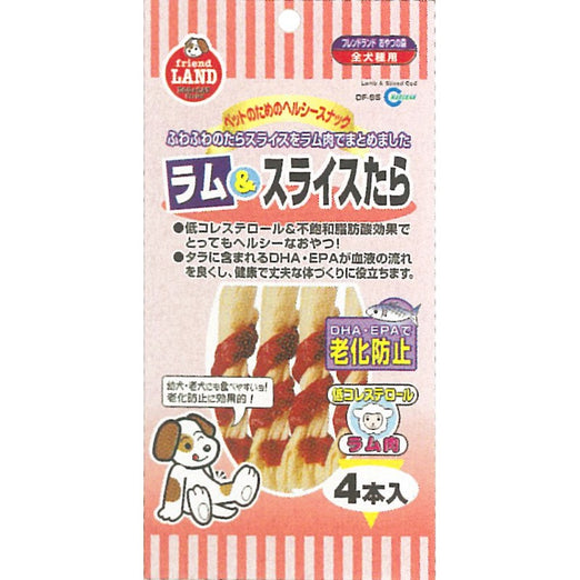 Marukan Lamb and Sliced Cod Dog Treat 4pcs - Kohepets