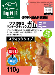 Marukan Munchi Stick Gum with Sasami Roll Mini 110g - Kohepets