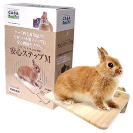 Marukan Natural Wood Cage Step For Rabbits & Chinchillas