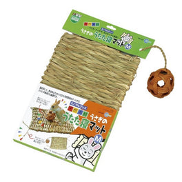 Marukan Natural Straw Mat