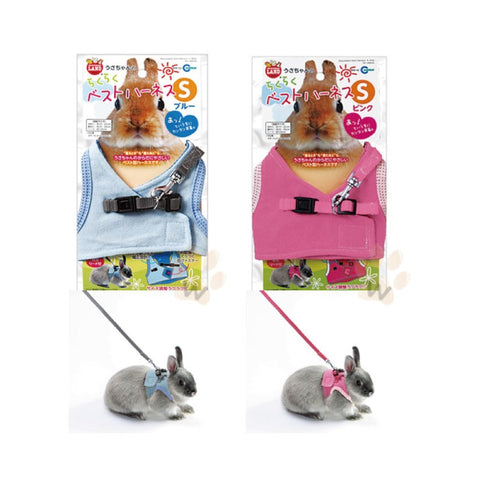 Marukan Rabbit Harness - Medium - Kohepets