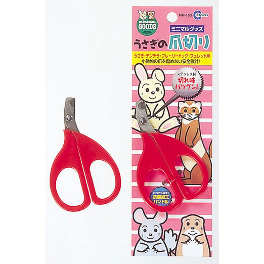 Marukan Rabbit Nail Scissors - Kohepets