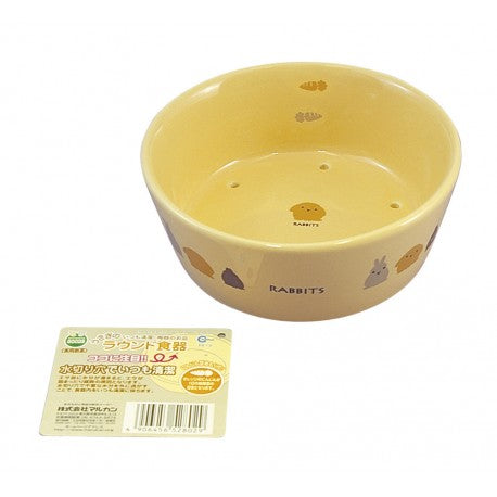 Marukan Rabbit Round Shaped Feeder - Kohepets