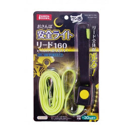 Marukan Safety Light Up Leash for Dogs