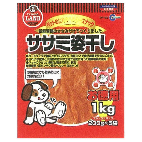 Marukan Dried Sasami Dog Treat 1kg