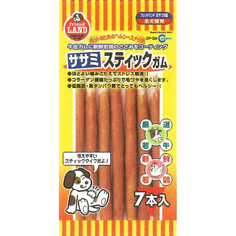 Marukan Sasami Munchy Stick Dog Treat 7pcs - Kohepets