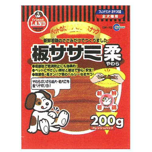Marukan Dried Soft Sasami Flat Dog Treat 200g - Kohepets