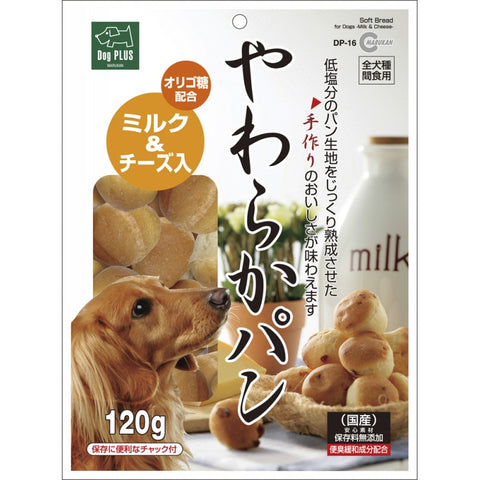 Marukan Soft Bread Milk and Cheese Dog Treat 120g - Kohepets