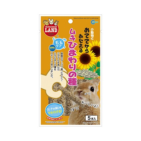Marukan Sunflower Seed Sticks for Small Animals - Kohepets