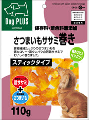 Marukan Sasami Sweet Potato Roll Dog Treat 110g - Kohepets