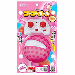 Marukan Gogo Ball Remote Control Cat Toy
