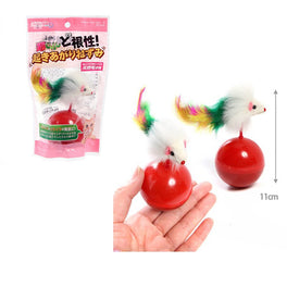 Marukan Pendulum Mouse Toy Cat Toy