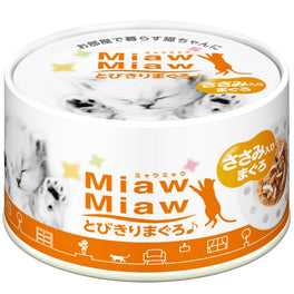 Aixia Miaw Miaw Tuna With Chicken Canned Cat Food 60g
