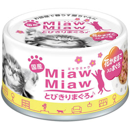 Aixia Miaw Miaw Tuna With Fishcake Canned Cat Food 60g