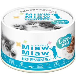 Aixia Miaw Miaw Tuna With Whitebait Canned Cat Food 60g