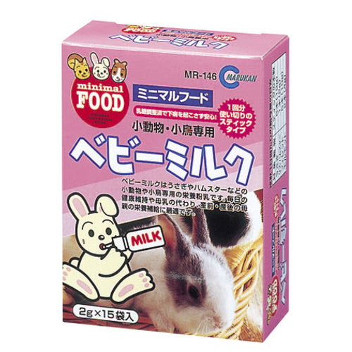 Marukan Baby Milk for Small Animals - Kohepets