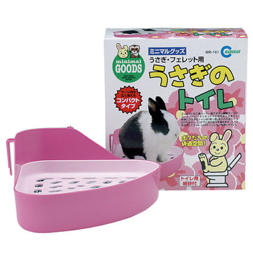 Marukan Toilet for Rabbit - Kohepets