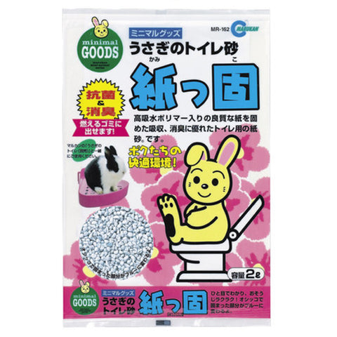 Marukan Paper Toilet Sand For Small Animals 2L