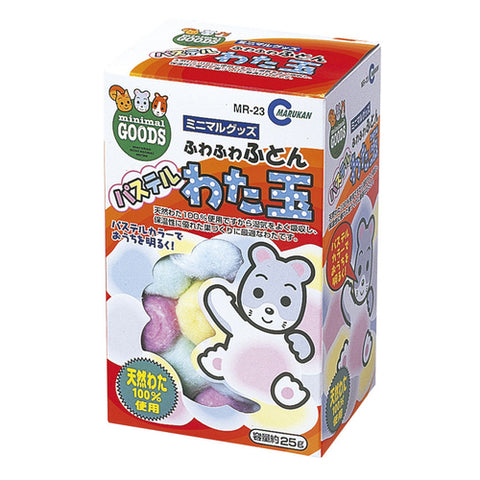 Marukan Pastel Cotton For Hamsters 25g - Kohepets