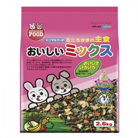 Marukan Mixed Rabbit Food 2.6kg