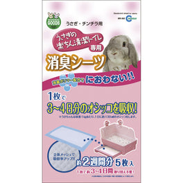 Marukan Deodorising Sheets For New Style Toilet