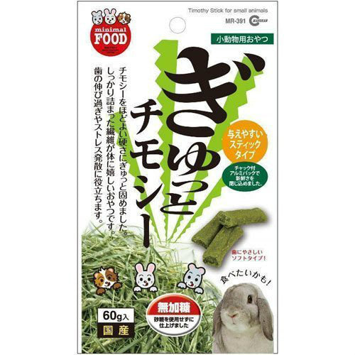 Marukan Timothy Stick for Small Animals 60g - Kohepets