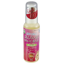 Marukan Magic Clean Stain Remover 100ml