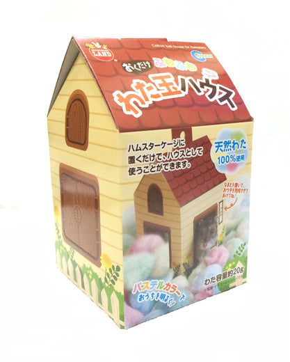 Marukan Cotton Ball House For Hamster 20g - Kohepets