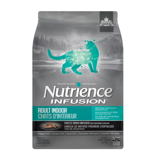 10% OFF W/ 2.27KG: Nutrience Infusion Adult Indoor Dry Cat Food