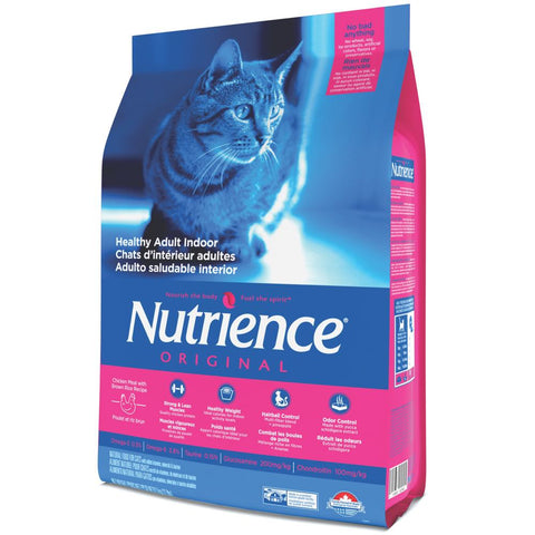 Nutrience Original Healthy Adult Indoor Chicken Meal with Brown Rice Recipe Dry Cat Food 2.5kg - Kohepets