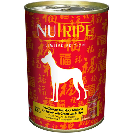 Nutripe New Zealand Blackfoot Abalone & Chicken with Green Lamb Tripe Canned Dog Food 390g - Kohepets