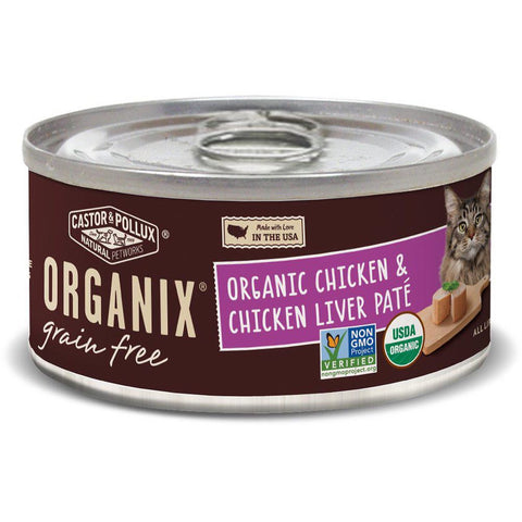 Organix Grain Free Organic Chicken & Chicken Liver Pate Canned Cat Food 156g