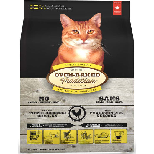 15% OFF 10lb (Exp 13 May): Oven-Baked Tradition Chicken Adult Dry Cat Food - Kohepets