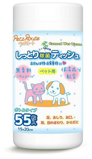 Petz Route Wet Wipes 55 Count - Kohepets