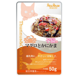 Petz Route Tuna & Bonito Crab Kitten Pouch Cat Food 50g
