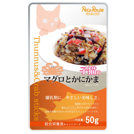 Petz Route Tuna & Bonito Crab Kitten Pouch Cat Food 50g - Kohepets