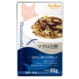 Petz Route Feast Tuna & Bonito Pouch Cat Food 60g
