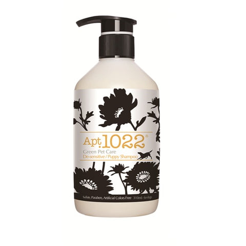 APT. 1022 De-Sensitive Shampoo For Puppies - Kohepets
