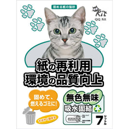 QQKIT Recyclable Paper Cat Litter Odour Control 7L